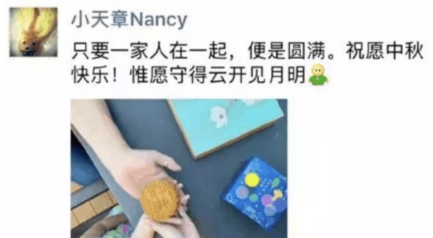 刘强东_宁波婚姻律师_宁波离婚律师_宁波财富律师 第6张