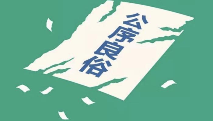 子女抚养_宁波婚姻律师_宁波离婚律师_宁波财富律师 第1张