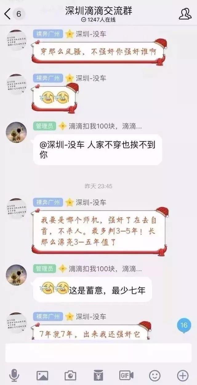 刑事案件_宁波婚姻律师_宁波离婚律师_宁波财富律师 第6张
