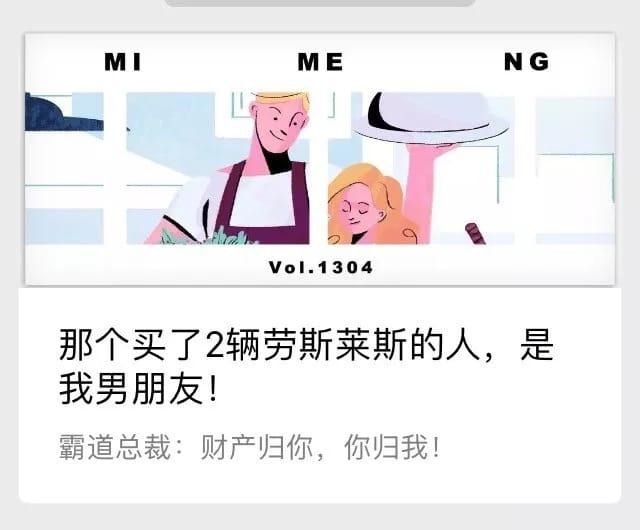 公众号_宁波婚姻律师_宁波离婚律师_宁波财富律师 第3张