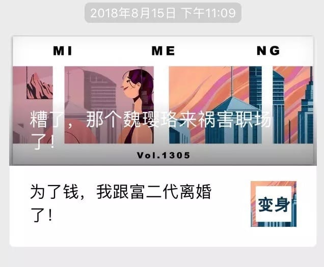 公众号_宁波婚姻律师_宁波离婚律师_宁波财富律师 第4张