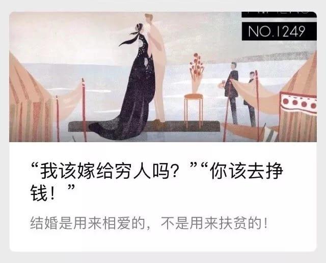 公众号_宁波婚姻律师_宁波离婚律师_宁波财富律师 第5张