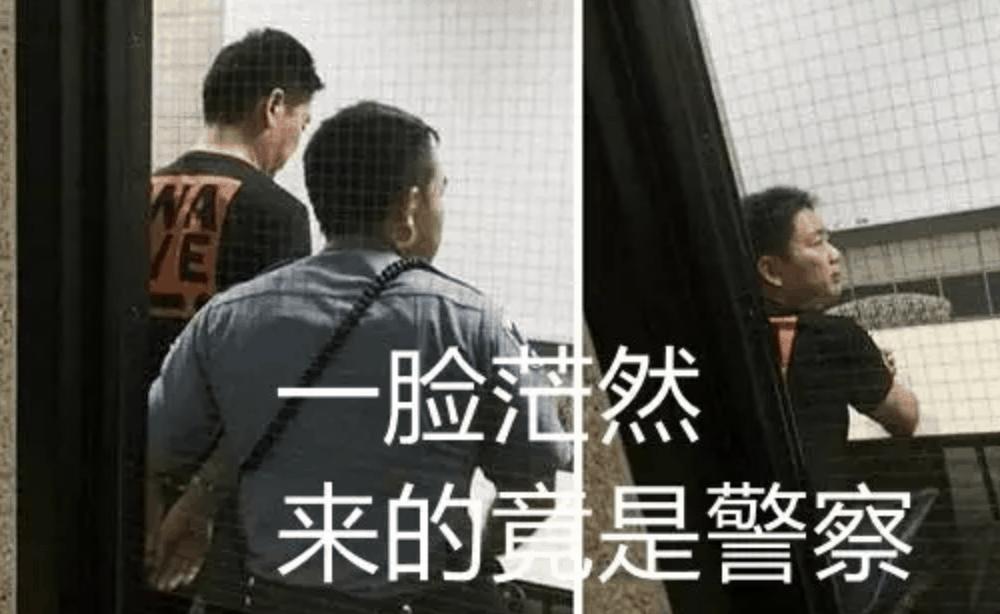 刘强东_宁波婚姻律师_宁波离婚律师_宁波财富律师 第4张