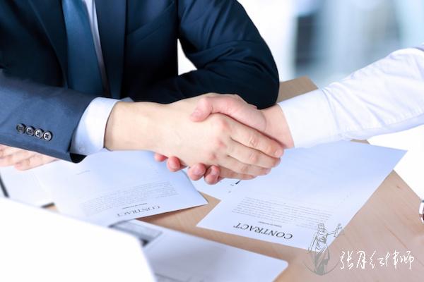 离婚律师事务所_宁波婚姻律师_宁波离婚律师_宁波财富律师 第2张