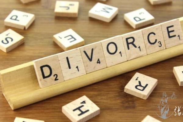 夫妻共同财产_宁波婚姻律师_宁波离婚律师_宁波财富律师 第3张