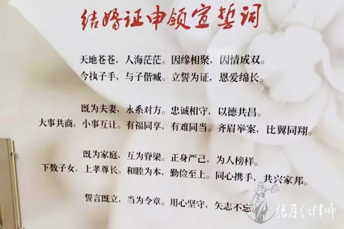 找律师_宁波婚姻律师_宁波离婚律师_宁波财富律师