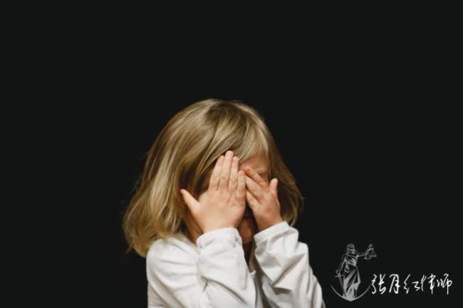 夫妻离婚后,子女与父母的关系不因离婚而断绝