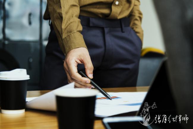 律师收费标准_宁波婚姻律师_宁波离婚律师_宁波财富律师
