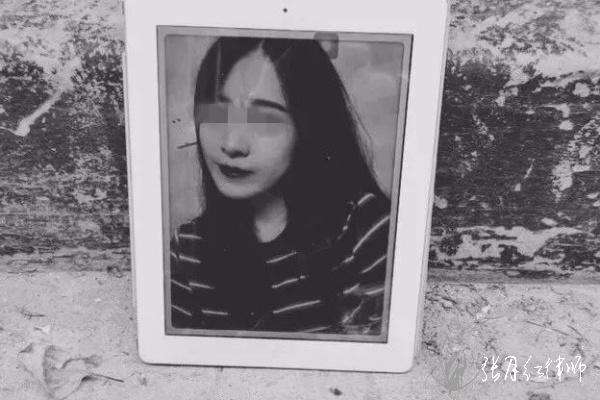从上海杀妻藏尸案看我国家庭暴力案件的发展趋势