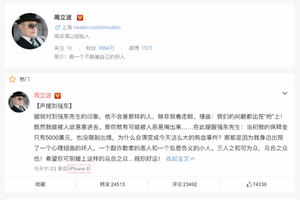 刑事辩护_宁波婚姻律师_宁波离婚律师_宁波财富律师 第3张
