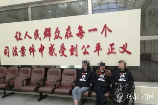方舟子评刘强东案:收买受害人私了是妨碍司法公正