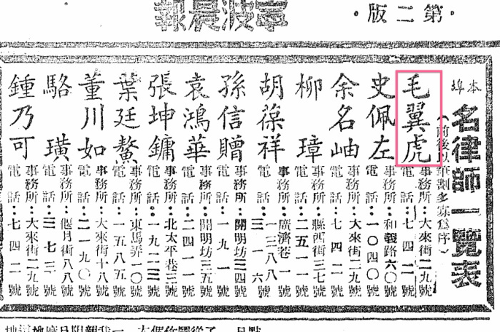 历史_宁波婚姻律师_宁波离婚律师_宁波财富律师 第2张