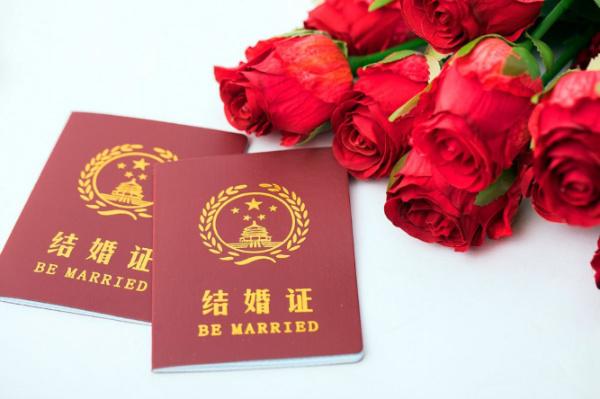 法律效力_宁波婚姻律师_宁波离婚律师_宁波财富律师