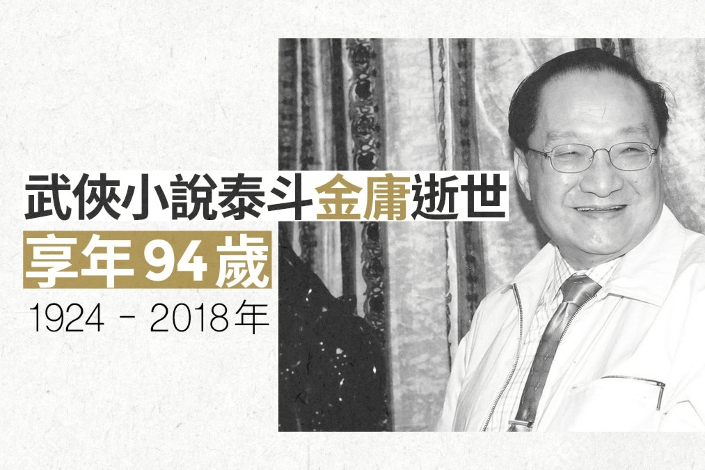武侠小说_宁波婚姻律师_宁波离婚律师_宁波财富律师